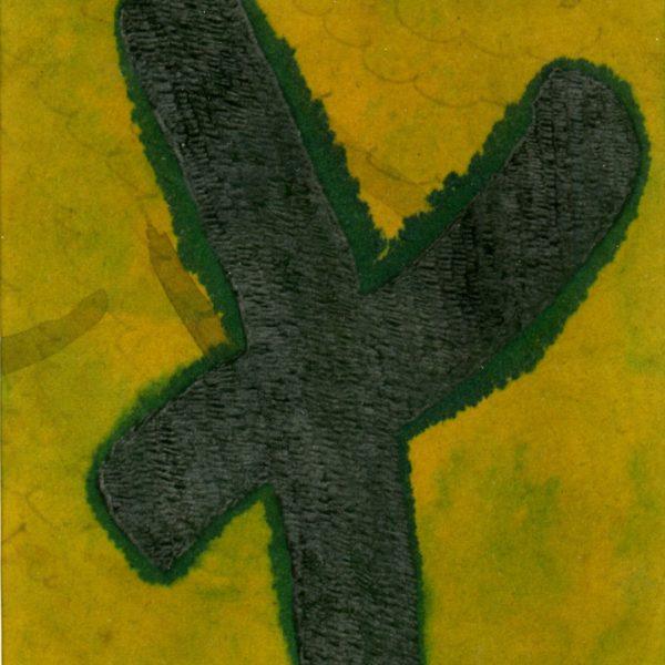 12-cielo con deserto-2002
